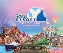 Disney Resort旅日記~TDL編~