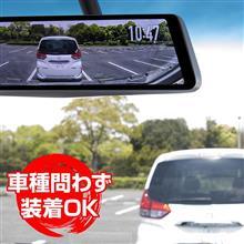 【安心1年保証】スマートルームミラー 前後ドラレコ付 純正ミラー交換タイプ【S1 Premium】ノイズ対策済 フルHD高画質 常時 衝撃録画 GPS搭載 駐車監視対応 9.9インチ液晶