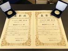 令和初「パーツオブザイヤー」2019上半期大賞受賞!