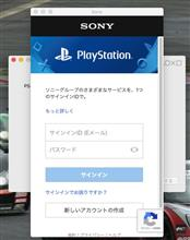 PS4のリモートプレイ