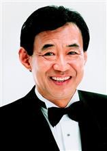 訃報 俳優 高島忠夫さん死去