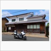 京都Touring!屋根のな ...