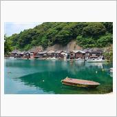 京都Touring!舟屋と日 ...