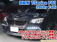 BMW 7シリーズ(F01) LEDインテリアライトユニット装着&バックライト用LEDバルブ装着とコーディング施工