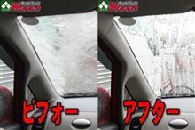 雨の日の事故にご注意ください。 今年の梅雨は雨多いですね。