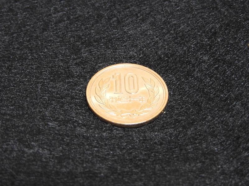 10円玉 価値 平成31年