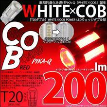 【10年目】T20d WHITE×COB(ホワイトシーオービー)200lm レッド【送料無料!】