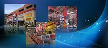 店舗周年イベント:スーパーオートバックス43道意店
