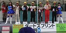 2019全日本ダートトライアル選手権第5戦石川県・門前5位