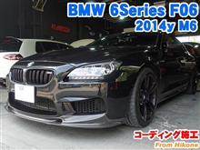 BMW 6シリーズグランクーペ(F06) コーディング施工