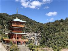 春休みに熊野詣とお伊勢参りなツアー2019~その8
