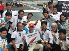 GR TOKYO Racing 水谷大介選手 優勝!
