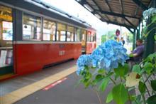 ロマンスカーで新宿から箱根へ