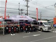 ブリッドフェアー開催中!:オートバックス川崎さいわい