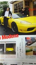 大乗フェラーリ教 修行3(修行用経典)