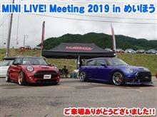 MINI LIVE! Meeting 2019 in めいほう ご来場ありがとうございました!!