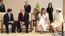 拉致被害者家族会と面会、日米首脳会談、宮中晩餐会~トランプ米大統領来日