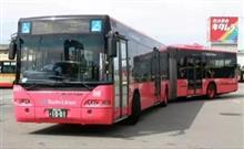 連節バス ツインライナー