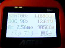 A6のバッテリー、バッテリーのび~太で回復!?