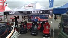 ブリッドフェアー開催中!:スーパーオートバックス 郡山南