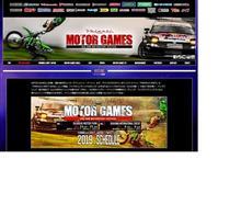 【MOTOR GAMES】OKUIBUKI MOTORPARK ブース出展のお知らせ
