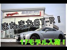 R35 GT-Rの動画をアップしました!!