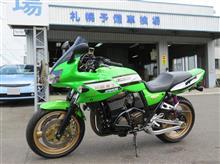 【バイク車検準備 & グルメ】  欲張り男のブログ(汗)