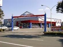 今週末のブリッドフェアー:スーパーオートバックス熊本東バイパス