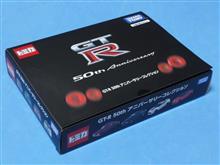 GT-R 50th アニバーサリーコレクション