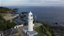 潮岬灯台 ドローンで空撮