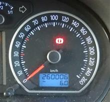 キリ番逃した。26万Km。