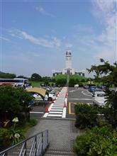 お父ちゃんの修学旅行 横浜編 開会っす