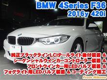 長野県よりご来店!BMW 4シリーズ(F36) 純正LCIブラックラインテールライト後付装着&シーケンシャルウインカーコントローラー装着&LEDバルブ装着とコーディング施工