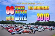 FUJI 86 STYLE with BRZ 2019 行ってきた動画アップ。