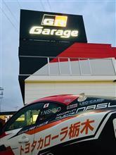 GR Garage宇都宮にてメンテ完了!
