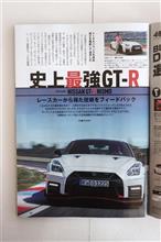 07/31 史上最強GT-R━━━━━━(゚∀゚)━━━━━━!!!!!!!