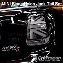 再入荷っ!MINI F系ブラックユニオンジャックテールランプセット
