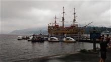 海賊船に乗ってみたり