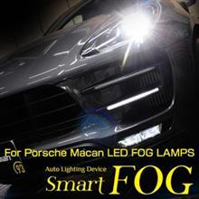 SmartFOG for Porsche Macan