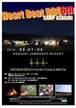 TDI tuning 即売会 in Heart Beat BBQ 6th CAMP ASAGIRI