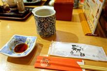 廻転寿司なぅ