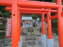 竹居観音岬、四国最北端【日本の東西南北の端16シリーズ・その9】