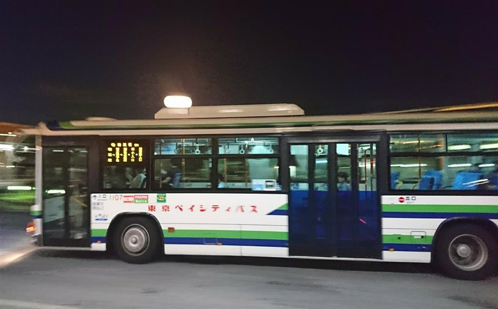 表 時刻 ベイシティ バス 2秒でわかるベイシティバスの時刻表(iPhoneアプリ)