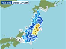 4日 19時23分ごろ 福島県沖で震度5強の地震がありました