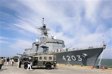 海上自衛隊 訓練支援艦「てんりゅう」