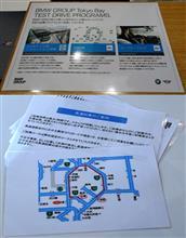 Test ride @ BMW GROUP Tokyo Bay ②
