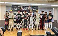 全日本ジムカーナRd8SUGO表彰式&リザルト