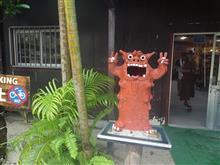 石垣島で台風に遭遇 その2