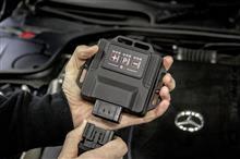 PowerControl RX が new Mercedes E53 に適合しました!
