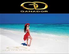 ガナドールから、夏季休業のご案内です。